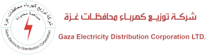 شركة توزيع كهرباء محافظات غزة